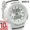【先着5000枚限定200円割引クーポン】カシオ ベビーG BABY-G BGA-240-7AJF [正規品] レディース 腕時計 時計(予約受付…