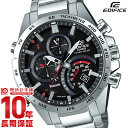 カシオ エディフィス EDIFICE EQB-501XD-1AJF [正規品] メンズ 腕時計 時計【24回金利0%】(予約受付中)