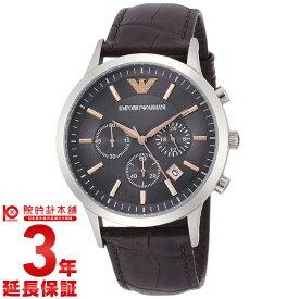 88e8d989f9 【最安値挑戦中】エンポリオアルマーニ 腕時計 EMPORIOARMANI レナート AR2513 メンズ