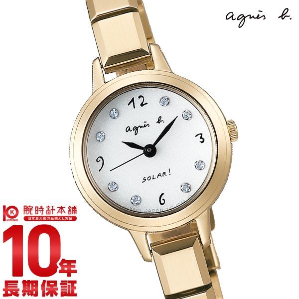 【1000円割引クーポン】アニエスベー 時計 レディース agnesb FBSD949 [正規品] 【24回金利0%】