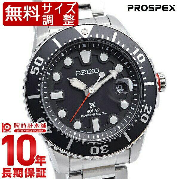 【本日ポイント最大34倍!】セイコー プロスペックス PROSPEX SBDJ017 [正規品] メンズ 腕時計 時計【24回金利0%】【あす楽】