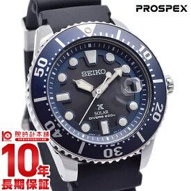 《20日限定!店内最大ポイント42倍!》 セイコー プロスペックス PROSPEX SBDJ019 [正規品] メンズ 腕時計 時計【24回金利0%】【あす楽】