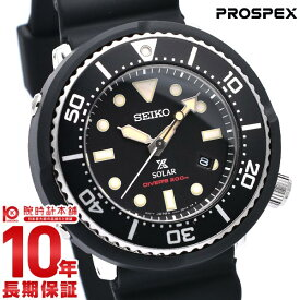 セイコー プロスペックス PROSPEX ダイバースキューバ ソーラー 200m潜水用防水 LOWERCASE SBDN043 [正規品] メンズ 腕時計 時計【24回金利0%】【あす楽】