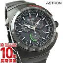 【10000円割引中!】セイコー アストロン ASTRON ジウジアーロコラボモデル 2000本限定 SBXB121 [正規品] メンズ 腕時計 時計