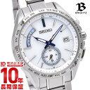 セイコー ブライツ BRIGHTZ SAGA229 [正規品] メンズ 腕時計 時計【36回金利0%】【あす楽】