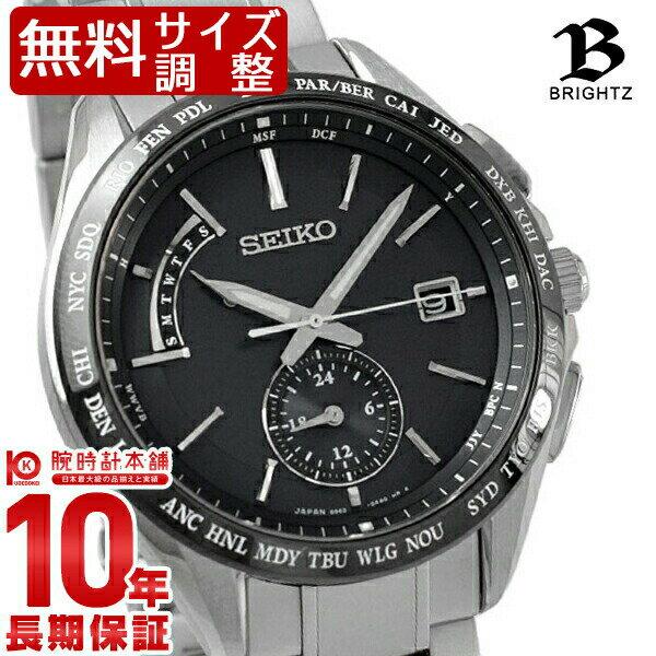【ポイント最大13倍!19日23:59まで】セイコー ブライツ BRIGHTZ SAGA233 [正規品] メンズ 腕時計 時計【36回金利0%】