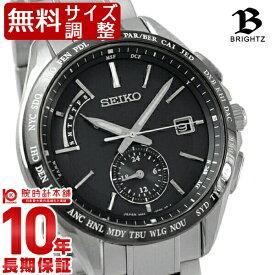 【18日限定!店内最大ポイント38.5倍!】 セイコー ブライツ BRIGHTZ SAGA233 [正規品] メンズ 腕時計 時計【36回金利0%】【あす楽】