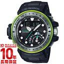 【3000円割引クーポン】カシオ Gショック G-SHOCK GWN-Q1000MB-1AJF [正規品] メンズ 腕時計 時計【24回金利0%】(予…