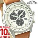 シチズンコレクション CITIZENCOLLECTION AT2390-07A [正規品] メンズ 腕時計 時計