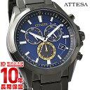 【ポイント10倍】【36回金利0%】シチズン アテッサ ATTESA 限定1800本 限定BOX付 AT3055-57L [正規品] メンズ 腕時計 時計【あす楽】