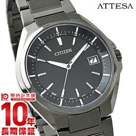 シチズン アテッサ ATTESA ビジネス 人気 CB3015-53E [正規品] メンズ 腕時計 時計【24回金利0%】【あす楽】