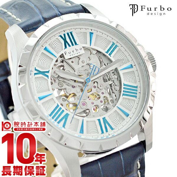 フルボ 時計 フルボデザイン 腕時計 Furbo F5021SSIBL [正規品] メンズ父の日 プレゼント ギフト【あす楽】