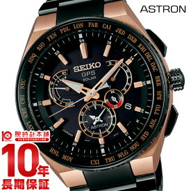【最大2000円OFFクーポン&店内最大ポイント49倍!5日限定!】 セイコー アストロン ASTRON SBXB126 [正規品] メンズ 腕時計 時計【あす楽】
