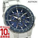 セイコー アストロン ASTRON SBXB127 [正規品] メンズ 腕時計 時計(2017年6月23日発売予定)