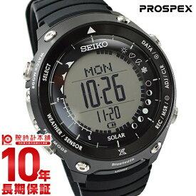【最大2000円クーポン&店内最大ポイント58倍!5日限定】 セイコー プロスペックス PROSPEX SBEM003 [正規品] メンズ 腕時計 時計【24回金利0%】