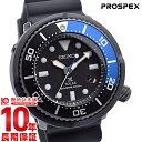 セイコー プロスペックス PROSPEX LOWERCASEコラボ 限定5000本 SBDN045 [正規品] メンズ 腕時計 時計