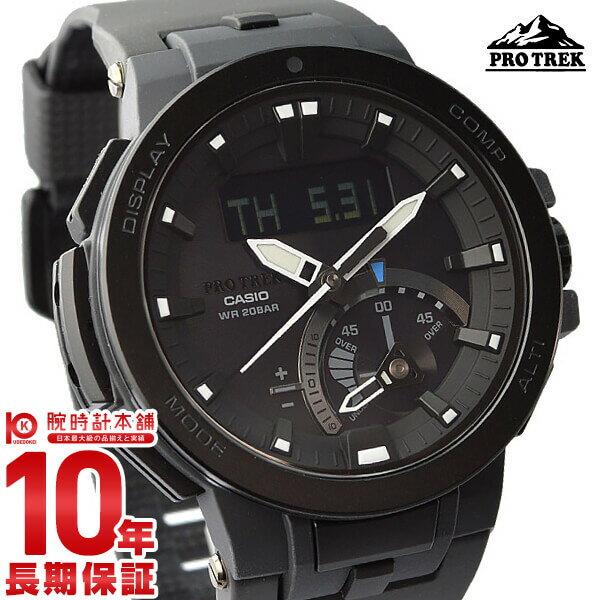 【ポイント6倍】【24回金利0%】カシオ プロトレック PROTRECK PRW-7000-8JF [正規品] メンズ 腕時計 時計(予約受付中)