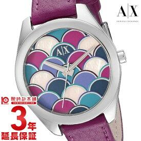 【最大3万円OFFクーポン&店内最大ポイント45倍!6/1 10時から】 アルマーニ 腕時計 アルマーニエクスチェンジ ARMANIEXCHANGE AX5523 レディース