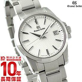 グランドセイコー SBGX253 クォーツ 9F62 GRAND SEIKO Traditional GS メンズ 腕時計 時計