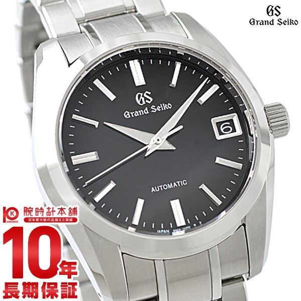 【ポイント10倍】【36回金利0%】セイコー グランドセイコー GRANDSEIKO 9Sメカニカル 100m防水 機械式(自動巻き) SBGR253 [正規品] メンズ 腕時計 時計