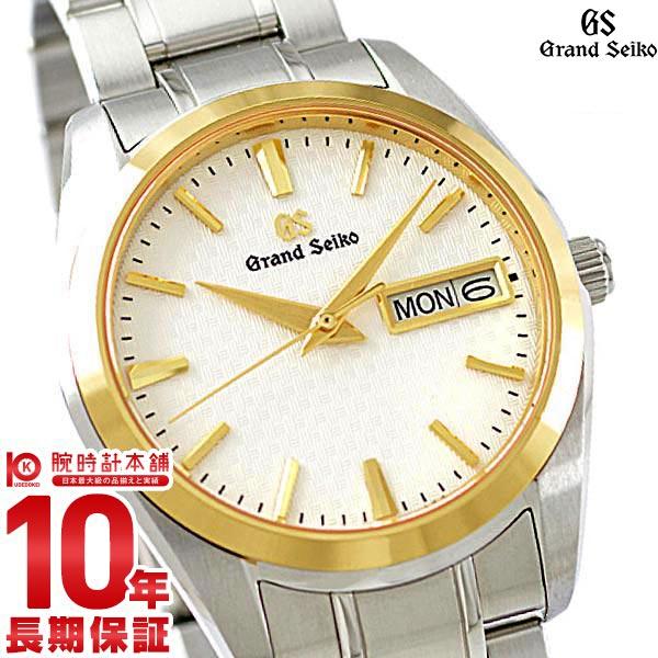 セイコー グランドセイコー GRANDSEIKO 9Fクオーツ 10気圧防水 SBGT238 [正規品] メンズ 腕時計 時計 クリスマスプレゼント
