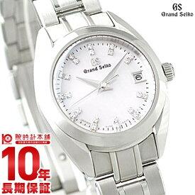 【15日は店内最大ポイント36倍!】 グランドセイコー セイコー GRANDSEIKO 10気圧防水 STGF277 [正規品] レディース 腕時計 時計