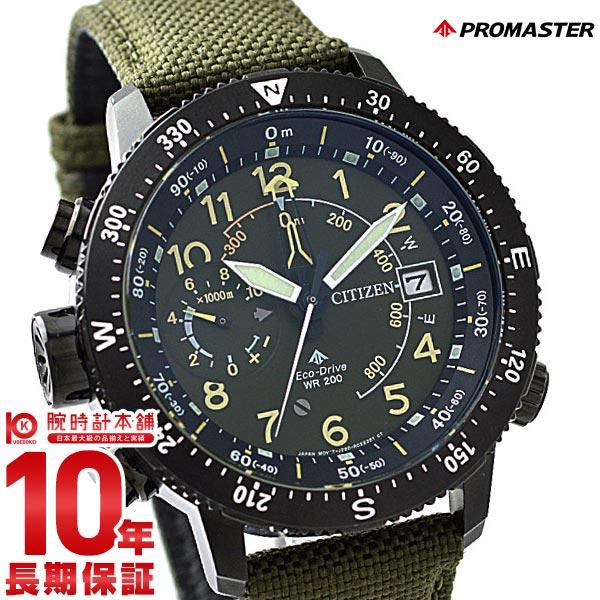 シチズン プロマスター PROMASTER BN4046-10X [正規品] メンズ 腕時計 時計【24回金利0%】 クリスマスプレゼント