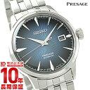 セイコー プレザージュ PRESAGE カクテルシリーズ SARY073 [正規品] メンズ 腕時計 時計【36回金利0%】【あす楽】