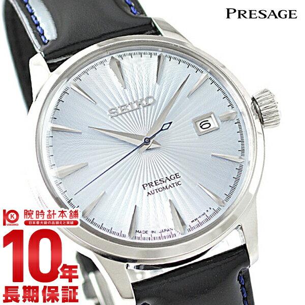 セイコー プレザージュ PRESAGE カクテルシリーズ SARY075 [正規品] メンズ 腕時計 時計【24回金利0%】 クリスマスプレゼント【あす楽】