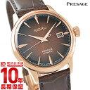 セイコー プレザージュ PRESAGE カクテルシリーズ SARY078 [正規品] メンズ 腕時計 時計【36回金利0%】