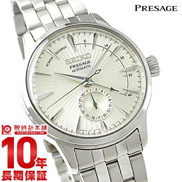 セイコー プレザージュ PRESAGE カクテルシリーズ SARY079 [正規品] メンズ 腕時計 時計【24回金利0%】 クリスマスプレゼント