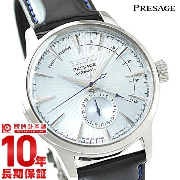 セイコー プレザージュ PRESAGE カクテルシリーズ SARY081 [正規品] メンズ 腕時計 時計【24回金利0%】 クリスマスプレゼント【あす楽】