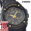 【ポイント3倍】【24回金利0%】カシオ Gショック G-SHOCK GST-W300BD-1AJF [正規品] メンズ 腕時計 時計