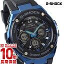 【先着2750名様限定 1,000円OFFクーポン!】カシオ Gショック G-SHOCK GST-W300G-1A2JF [正規品] メンズ 腕時計 時計