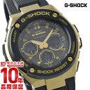 【24回金利0%】カシオ Gショック G-SHOCK GST-W300G-1A9JF [正規品] メンズ 腕時計 時計