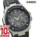 【先着100000名限定!2000円OFFクーポン】カシオ Gショック G-SHOCK GST-W300-1AJF [正規品] メンズ 腕時計 時計(予約受付中...
