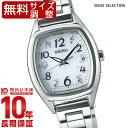 セイコーセレクション SEIKOSELECTION SWFH083 [正規品] レディース 腕時計 時計