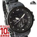 カシオ プロトレック PROTRECK PRW-7000FC-1BJF [正規品] メンズ&レディース 腕時計 時計【24回金利0%】(予約受付中)