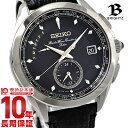 【5000円割引クーポン】セイコー ブライツ BRIGHTZ Brift Hコラボモデル 世界限定700本 SAGA245 [正規品] メンズ 腕時計 時計【3...