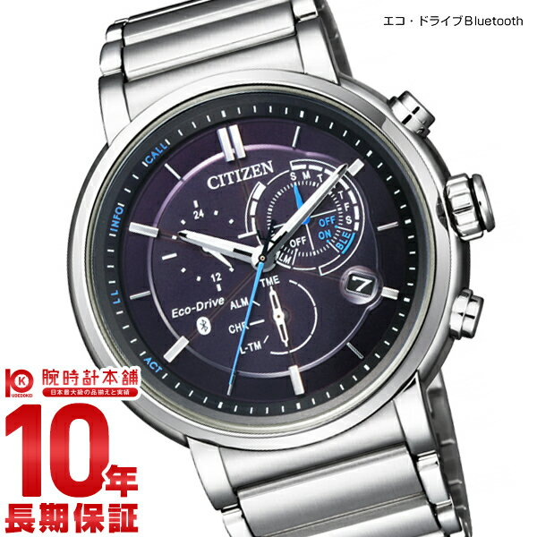 【エントリーでポイント合計19倍!16日19:59まで】シチズン ブルートゥース Bluetooth 流通限定 Bluetooth BZ1001-86E [正規品] メンズ 腕時計 時計【36回金利0%】【あす楽】