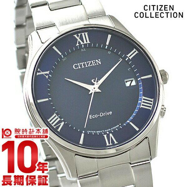 シチズンコレクション CITIZENCOLLECTION AS1060-54L [正規品] メンズ 腕時計 時計