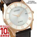 シチズンコレクション CITIZENCOLLECTION AS1062-08A [正規品] メンズ 腕時計 時計【あす楽】