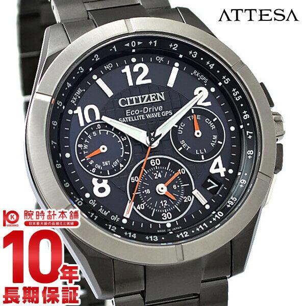 シチズン アテッサ ATTESA 30th限定モデル 限定1000本 替えバンド付 CC9075-61E [正規品] メンズ 腕時計 時計【36回金利0%】【あす楽】