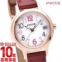 【店内最大ポイント47倍!11日まで】 シチズン ウィッカ wicca KH4-963-10 かわいい 社会人 就活 [正規品] レディース 腕時計 時計