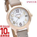 シチズン ウィッカ wicca KH4-921-10 かわいい 社会人 就活 [正規品] レディース 腕時計 時計【あす楽】