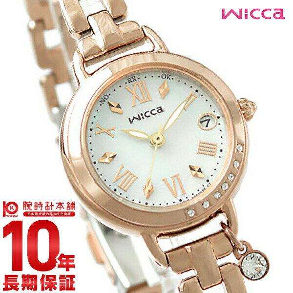 シチズン ウィッカ CITIZEN wicca ソーラー 電波時計 電波ソーラー ブレスライン ハッピーダイアリー KL0-863-11 [正規品] レディース 腕時計 時計