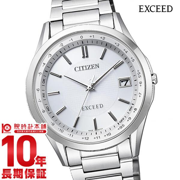 【ポイント最大13倍!19日23:59まで】シチズン エクシード EXCEED CB1110-53A [正規品] メンズ 腕時計 時計【36回金利0%】