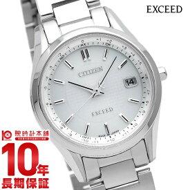 シチズン エクシード EXCEED ES9370-54A [正規品] レディース 腕時計 時計