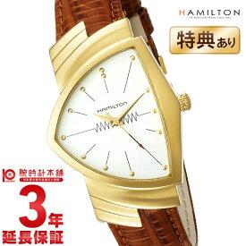ハミルトン ベンチュラ 腕時計 HAMILTON ベンチュラ 腕時計 H24301511 メンズ