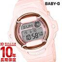 カシオ ベビーG BABY-G BG-169G-4BJF [正規品] レディース 腕時計 時計【あす楽】